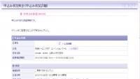 1026mononofu.png