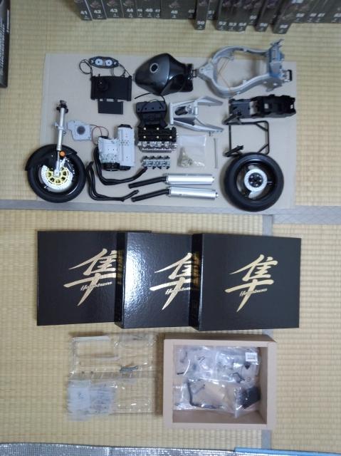 DCF0050.jpg