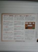 DCF00026.jpg
