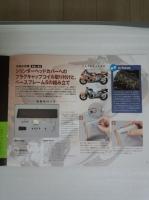 DCF00028.jpg