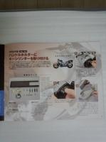 DCF00065.jpg