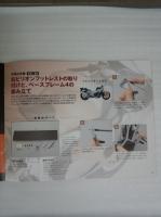 DCF00101.jpg