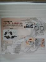 DCF00076.jpg