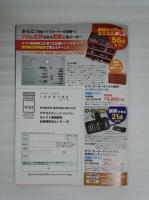 DCF00044.jpg