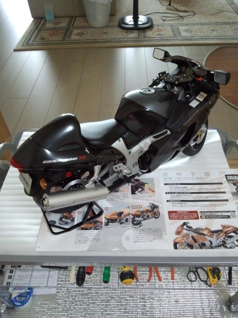 DCF00157.jpg