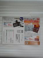 DCF00172.jpg