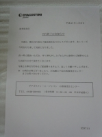 DCF00175.jpg