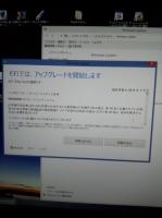 DCF00047.jpg