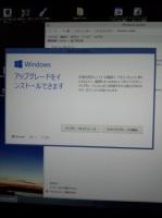 DCF00048.jpg