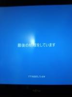 DCF00058.jpg