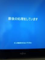 DCF00059.jpg