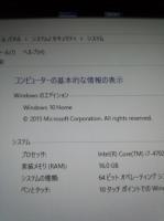 DCF00067.jpg